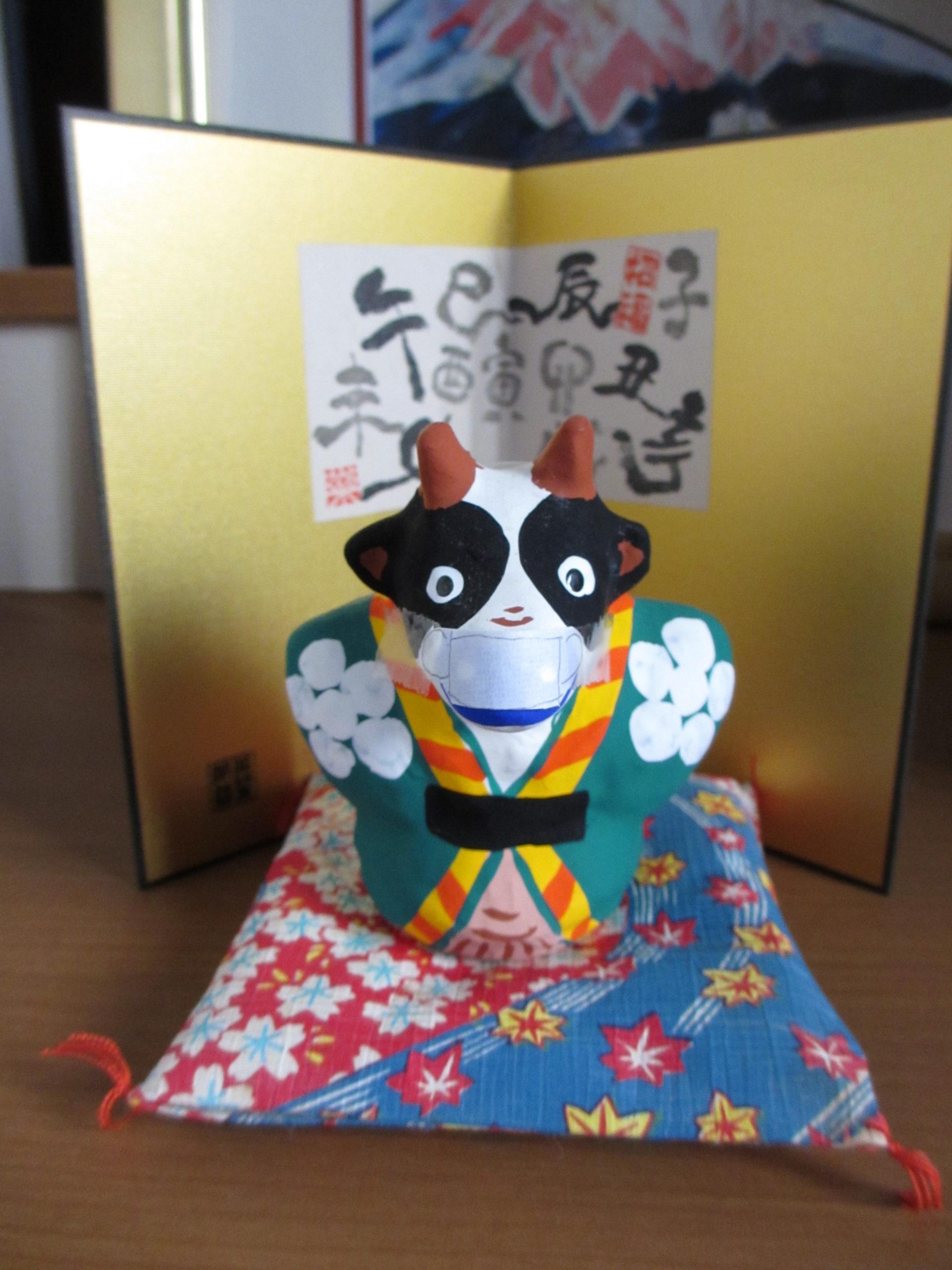 1月7日の緊急事態宣言に対する当日本舞踊教室の対応